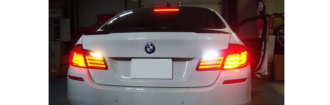 Install the LED Reverse Lights