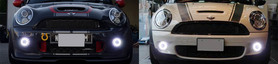 Install the LED Daytime Running Lights Fog Lamps